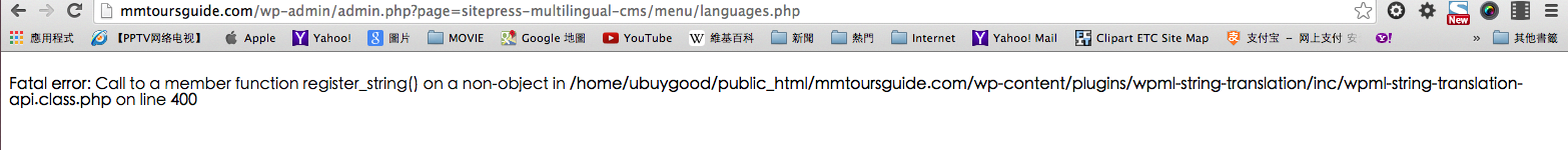 wpml-string-translation-api class php on line 400 - WPML