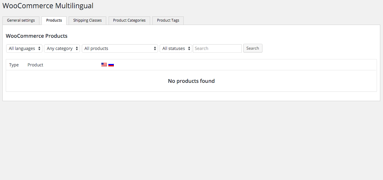 no products wpml.png