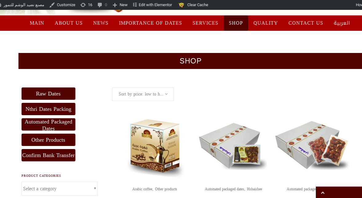 shop-page-product.png