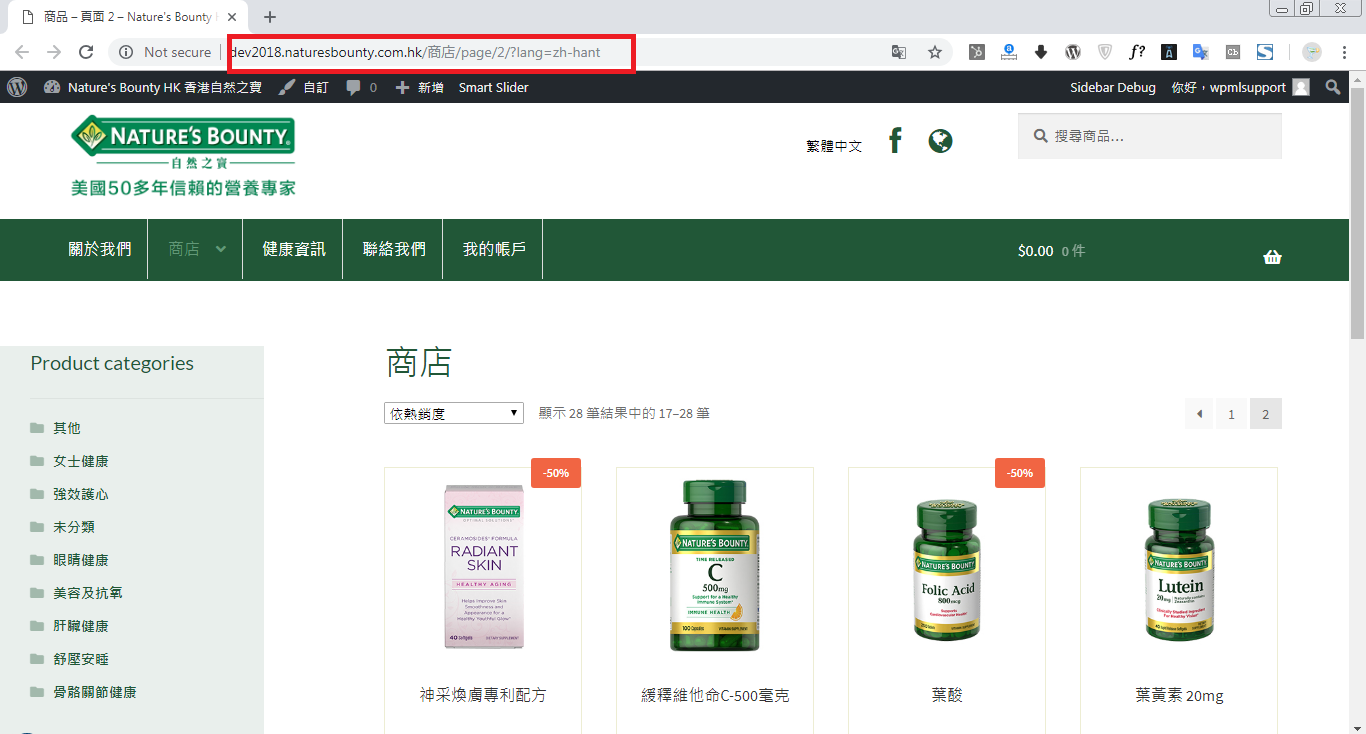 Chinese shop Page 2.png