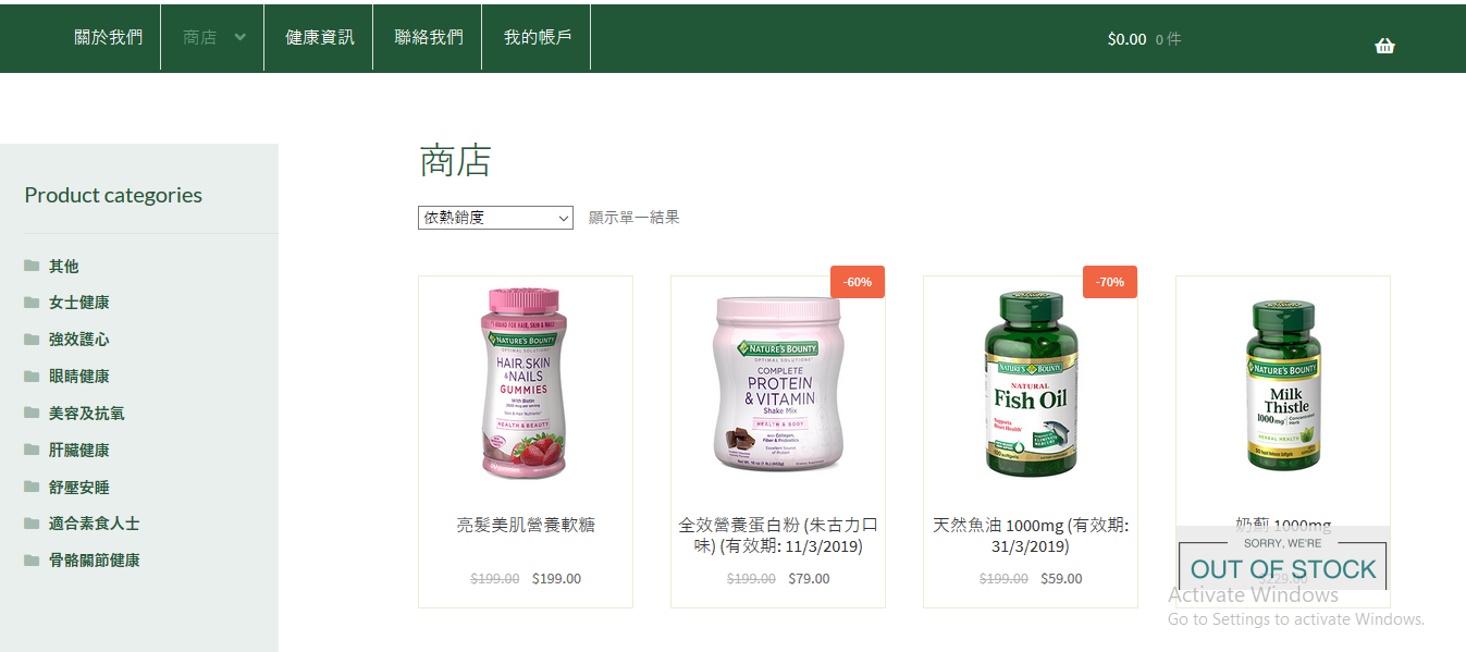 Zh shop page products.png