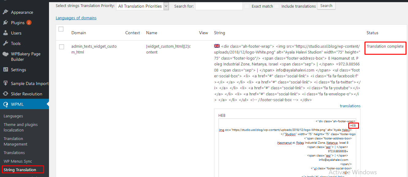 Footer ready for translation.png