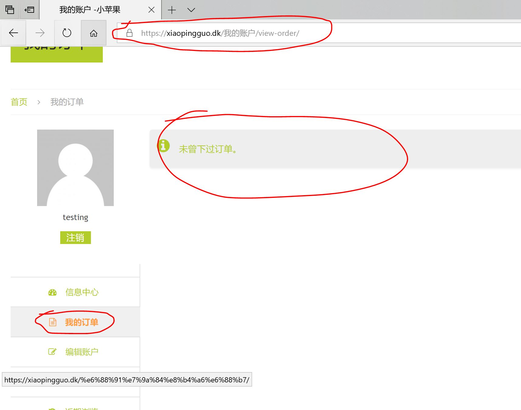 4.after clicking the chinese version from view-order,it is working fine..JPG