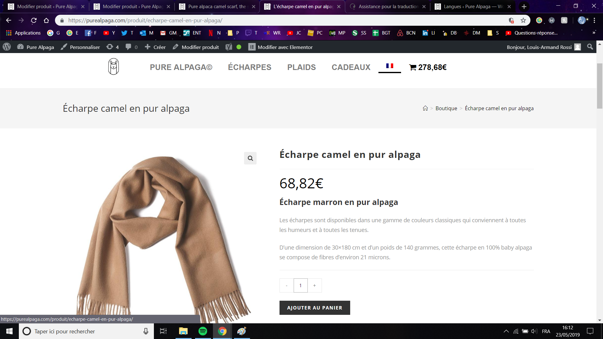 French product page.png