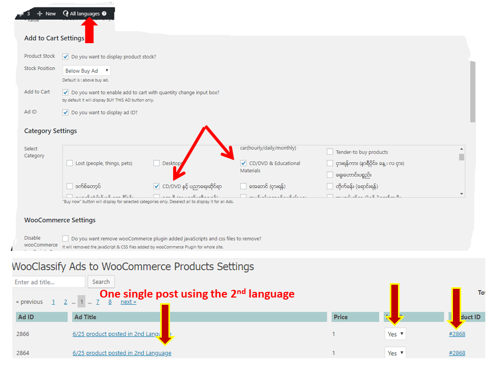 1 product post using 2nd language- When 2nd language switch is ON- the Add to Cart button does NOT appear.png