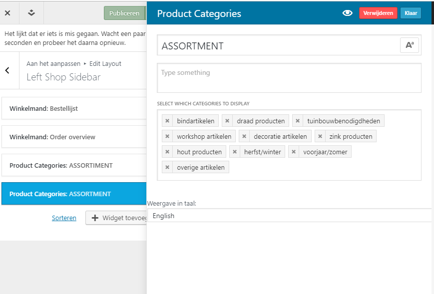 widget-product-categories-english.png
