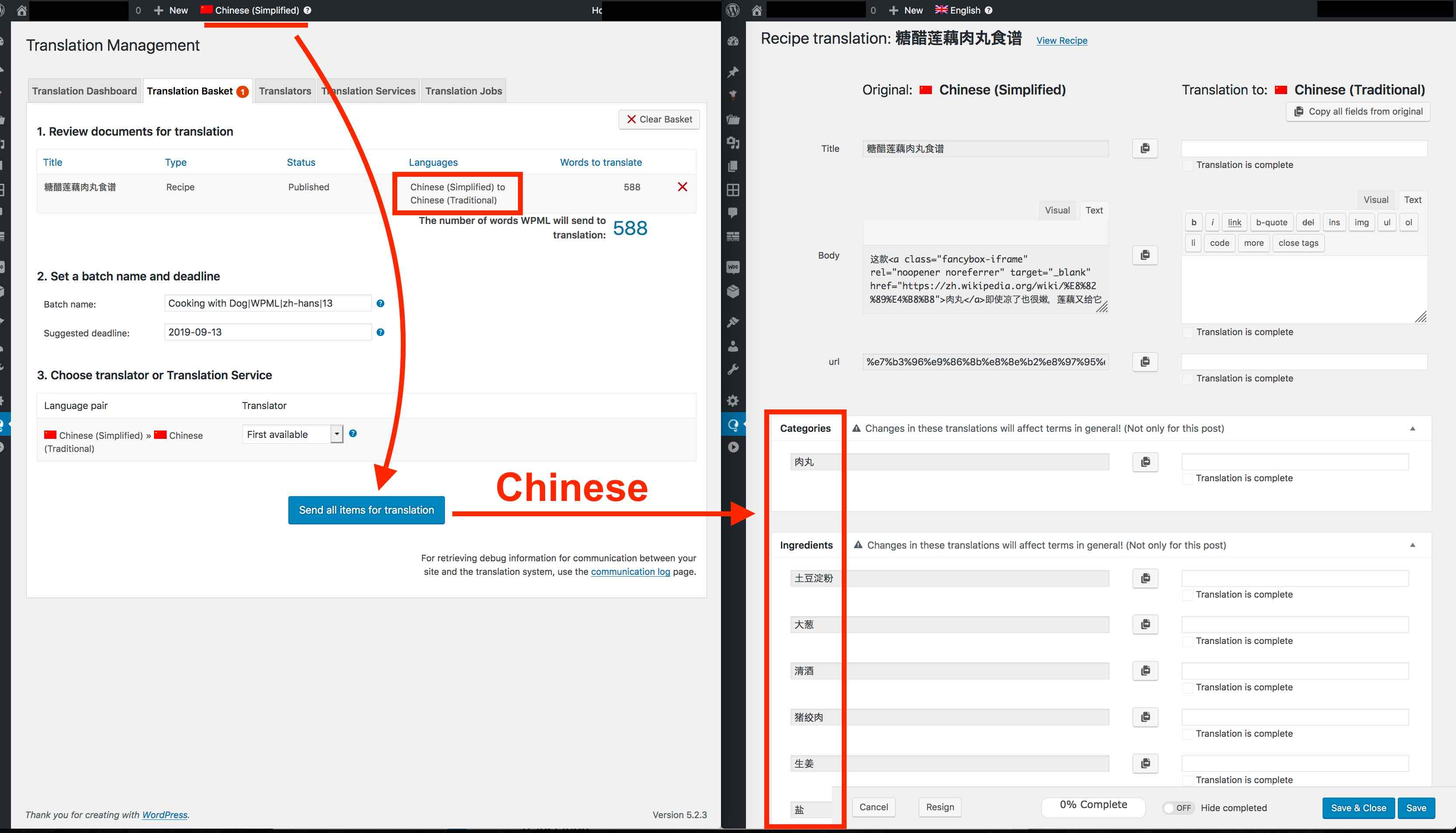 Chinese Simplified to Traditional with Translation Editor4.jpg