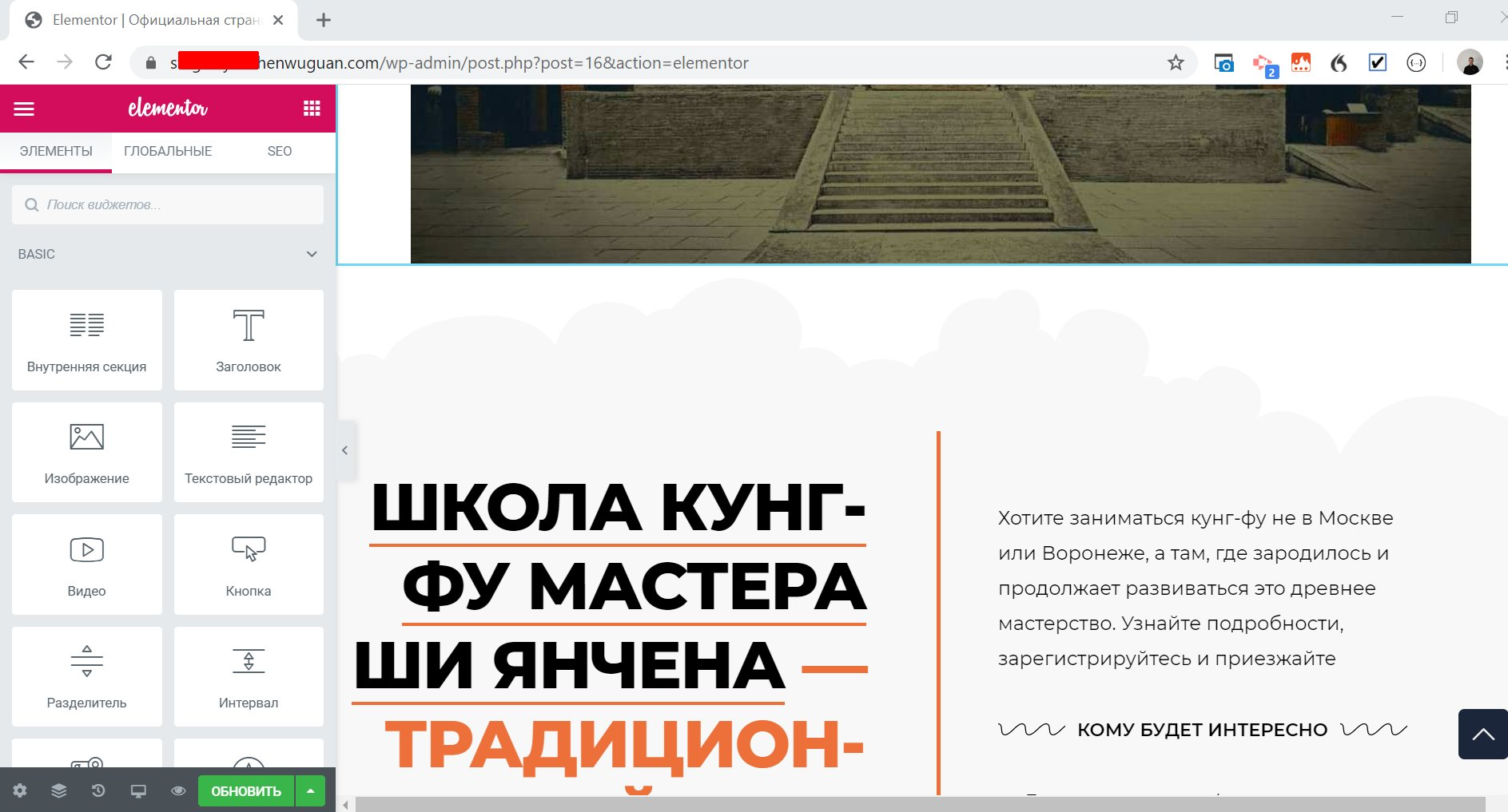 home page russian.jpg