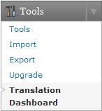 translation-dashboard-menu